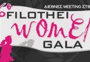 FILOTHEI WOMEN GALA MEETING 2015 , May 27 at 4:00pm