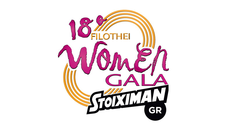 Filothei Women Gala 2017 – Timetable